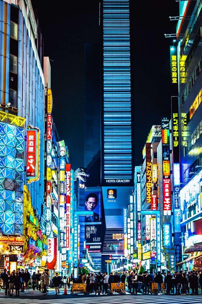 Night life at Shinjuku